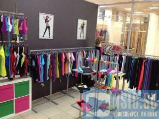 Магазины Молодёжной Одежды