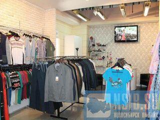 Магазины В Новосибирске Одежды