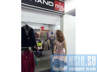 Нск Магазин Женской Одежды Из Новосибирска