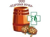 Логотип Кедровая бочка, ООО