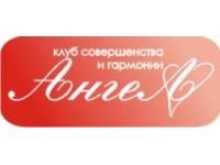 Логотип АнгеЛ - клуб совершенства и гармонии
