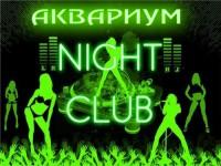 Логотип АквариуМ, ДРЦ