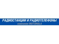 Логотип ТехноСвязь, ООО