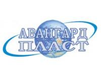Логотип АвангардПЛАСТ, ООО