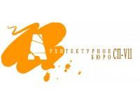 Логотип Архитектурное бюро СП-VII, ООО