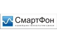 Логотип Смартфон, ЗАО (Системы Телеком)