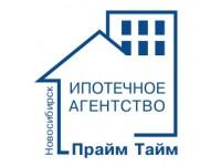 Логотип Новосибирское ипотечное агентство Прайм Тайм, ООО