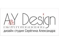 "Логотип ""А&Y"" Дизайн студия Серёгина Александра, ООО"