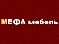 Логотип Мефа, Мебельная фабрика, ООО