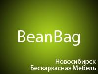 Логотип BeanBag