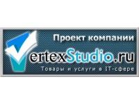Логотип Вертекс, ООО