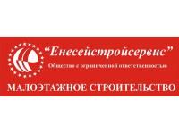 Логотип Енесейстройсервис, ООО