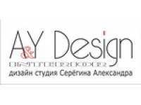 Логотип А&Y   Дизайн студия Серёгина Александра ИП