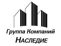 """Логотип ООО ГК """"Наследие"""""""