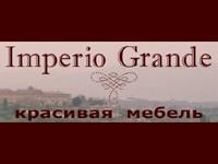 Логотип Imperio Grande, ООО