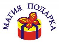 Логотип МАГИЯ ПОДАРКА магазин