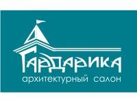 """Логотип Архитектурный салон """"Гардарика"""", ООО"""