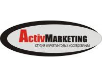 Логотип АктивМаркетинг