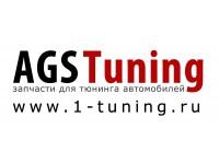 Логотип AGS Tuning