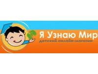 Логотип Интернет-магазин игрушек «Я Узнаю Мир»