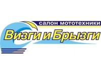 Логотип Визги и Брызги, салон мототехники.