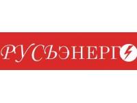 Логотип АО Русьэнерго