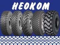Логотип НЕОКОМ, ЗАО