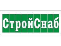 Логотип СтройСнаб, ООО