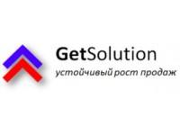 Логотип GetSolution - Устойчивый рост продаж