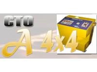 Логотип A-4x4, СТО
