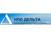 """Логотип НПО """"Дельта"""", ООО"""