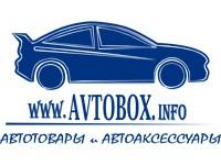 "Логотип Интернет-магазин ""AVTOBOX.INFO"", ООО ""АВТОБОКС"""