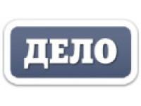 Логотип ПСК Дело, ООО
