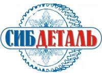 Логотип СИБДЕТАЛЬ, ООО