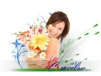 Логотип Доставка цветов grand-flora.ru