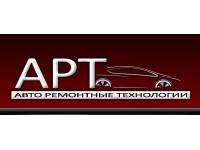 Логотип 100ПЛЮС, ООО