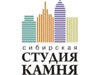 Логотип Сибирская Студия Камня