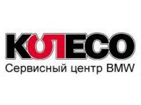 """Логотип Сервисный центр """"Пятое колесо"""""""