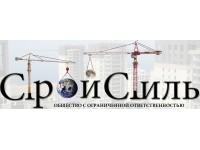 Логотип СтройСтиль, ООО