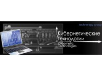 Логотип ПКК «Кибернетические Технологии»