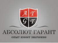 Логотип Абсолют Гарант, ООО