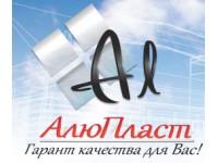 Логотип АлюПласт НСК