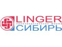 Логотип Лингер Сибирь, ООО