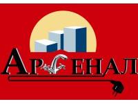 Логотип Арсенал, магазин электрики и сантехники