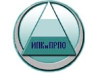 Логотип ИПК и ПРПО