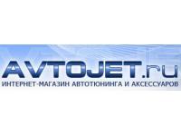 Логотип ПАКТУМ, ООО