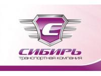 Логотип ТК Сибирь, ООО