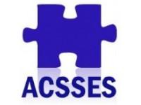 Логотип АКССЕС, ООО