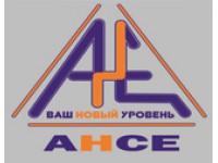 Логотип АНСЕ, ООО