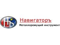 Логотип НавигаторЪ, ООО